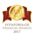 ESTIATORIA.GR PREMIUM AWARDS 2017